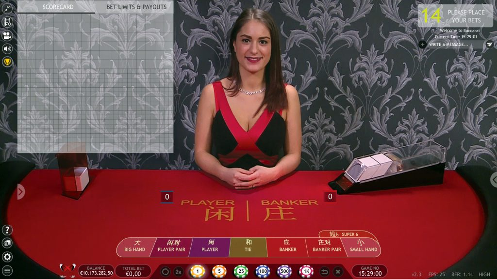 Extreme Live Gaming Live Baccarat